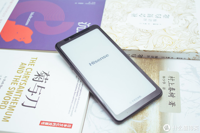 读书神器,另类的海信阅读手机a5体验