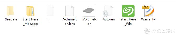 自带文件,仅有一个分区我比较喜欢,但是其实这个硬盘还是划分了一定空间给预留程序并做隐藏处理。