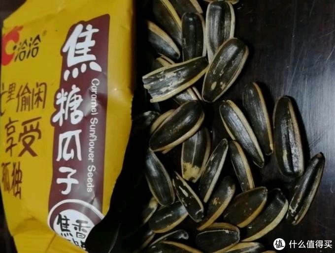 空空靠谱推荐:帮你挑选京东那些口感外观品质俱佳的高性价比坚果好货!