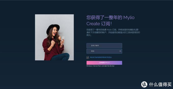 随盘附赠一年MylioCreate程序订阅,用来管理电脑照片。