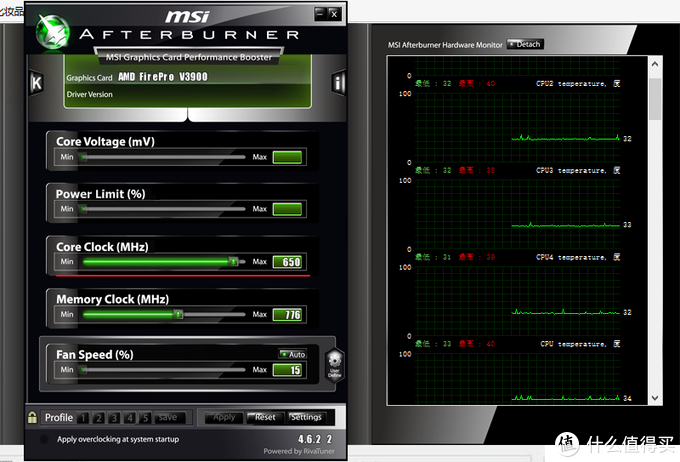 WINDOWS高效提升电脑速度攻略(性能篇.)
