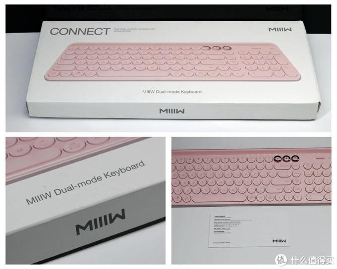 小米生态链的颜值之选,米物蓝牙双模键盘