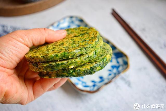 香喷喷的蔬菜早餐饼,随便拌一拌煎一煎,软嫩有营养,简单还好吃