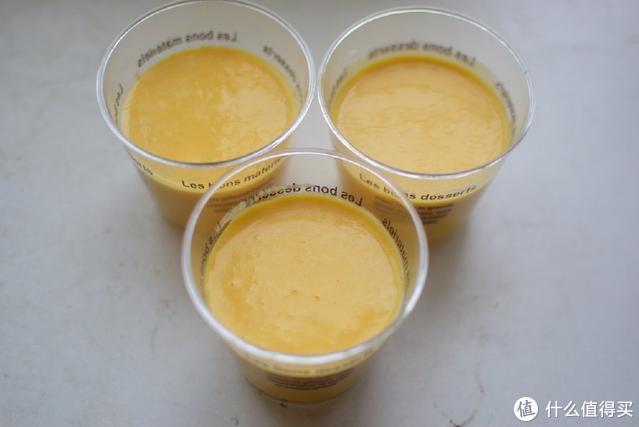 冰凉爽口的芒果布丁,一口一口软嫩香甜,做法太简单了