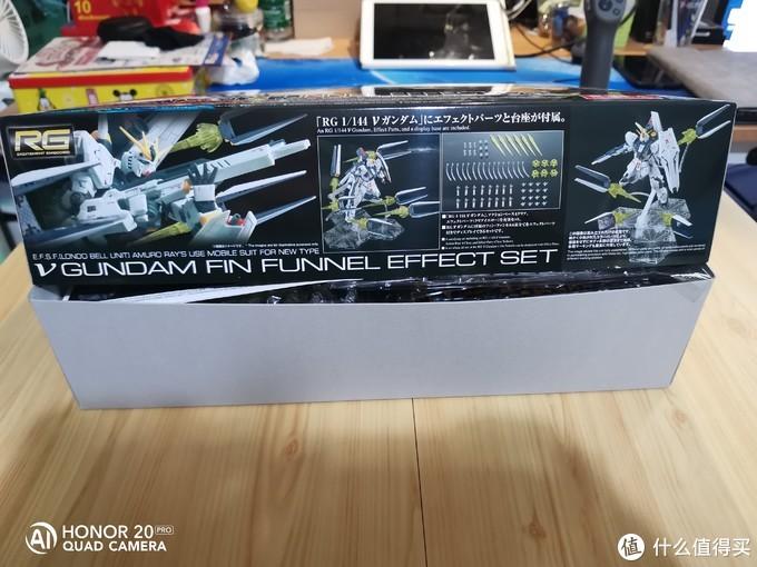 万代 BANDAI RG 第32弹RX -93 VGUNDAM PB版豪华版开箱 中 坑爹啊