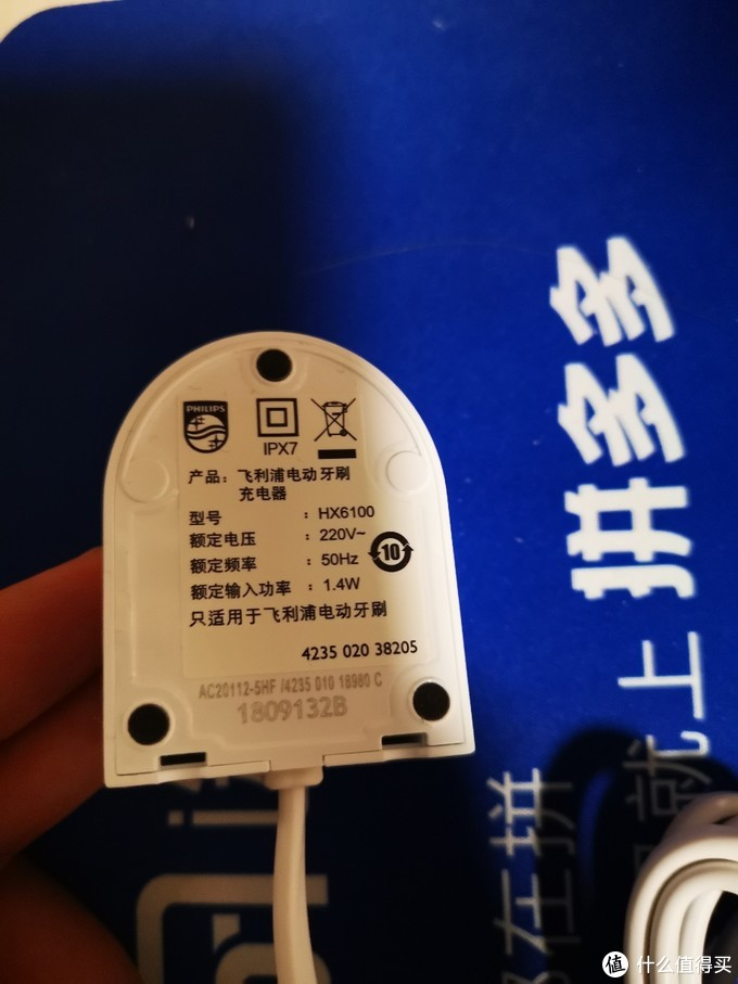 PHILIPS 飞利浦 HX6511 电动牙刷开箱,与欧乐B简单对比