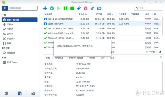 榨干蜗牛星际,群晖NAS、Windows10 or软路由、homeassistant