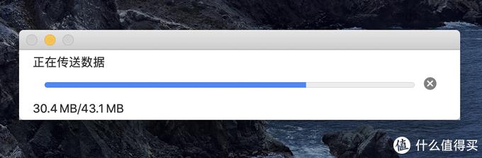 从Win传到Mac总会快上1倍以上甚至更快的时间,不清楚什么缘故