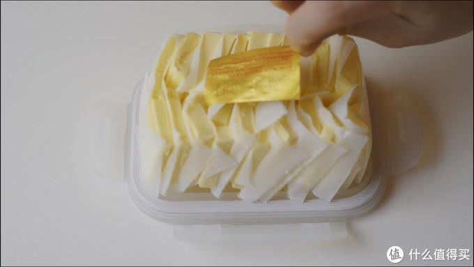 精致烘焙人的黄油都有独立小房子
