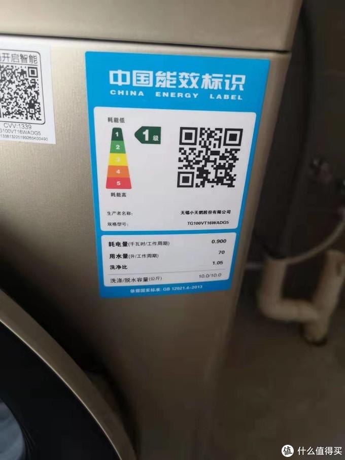 洗衣机能效标识,干衣机没有能效标识