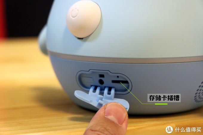 聪聪AI陪伴教育机器人体验:家长育娃的好助手