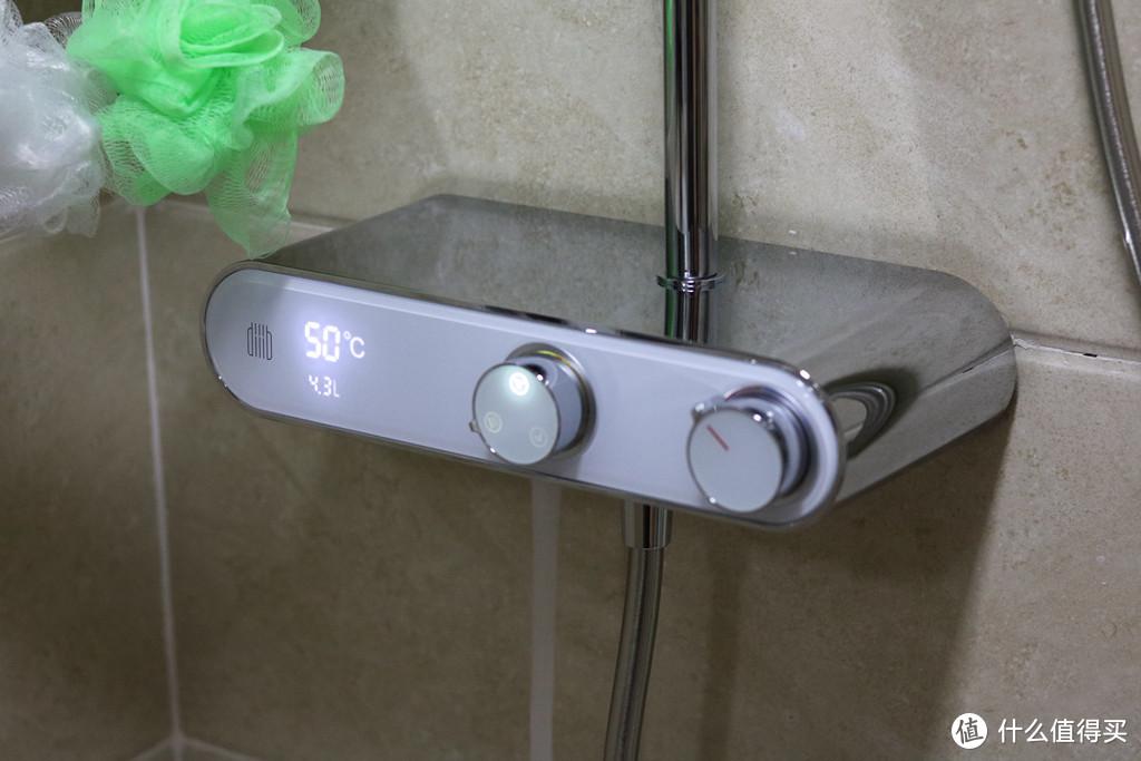 不用插电也能数显,小米大白除垢花洒套装,旋钮调温升级洗澡体验