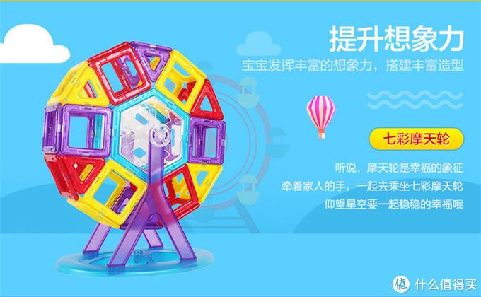 七大品牌,精选14款3-5岁孩子的STEAM玩具,圣诞礼物大总结,赶紧上车!