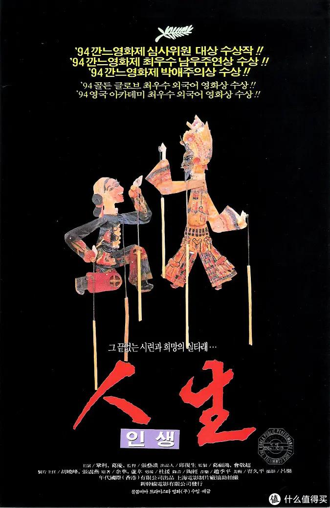 6部电影讲述,中国时代变迁下的小人物