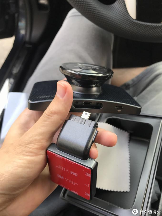 把支架(含GPS模块)安装好