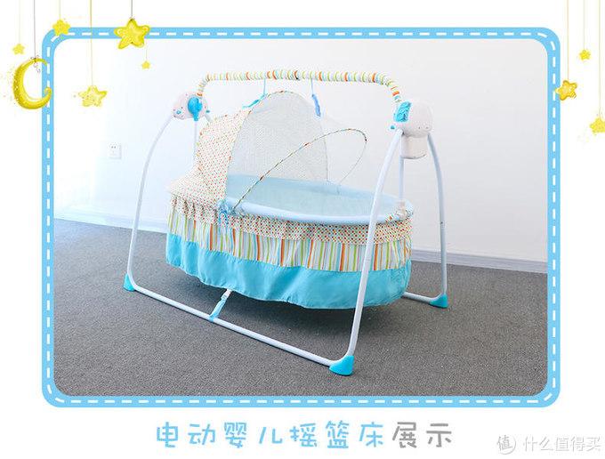婴儿电动音乐哄睡摇篮床,宝妈开箱测评!