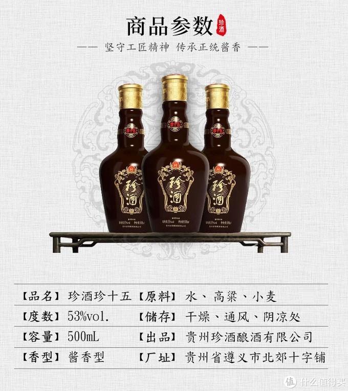 2019-12-双十二来临,过年的中端白酒(300-500价位)可以开始屯起来了