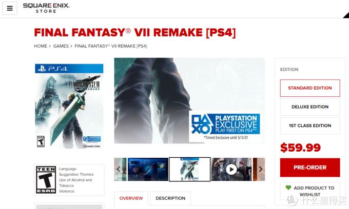 重返游戏:SE商城显示《最终幻想7重制版》将于PS4独占一年
