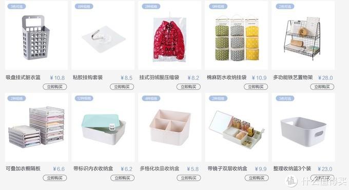 【晒存货】躺在收藏夹里是种浪费!要么便宜要么美貌的家居淘宝店铺及单品推荐
