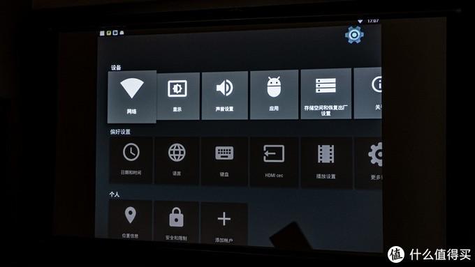 换购投影怎么选?无线投影更智能,明基E500商务办公投影机体验