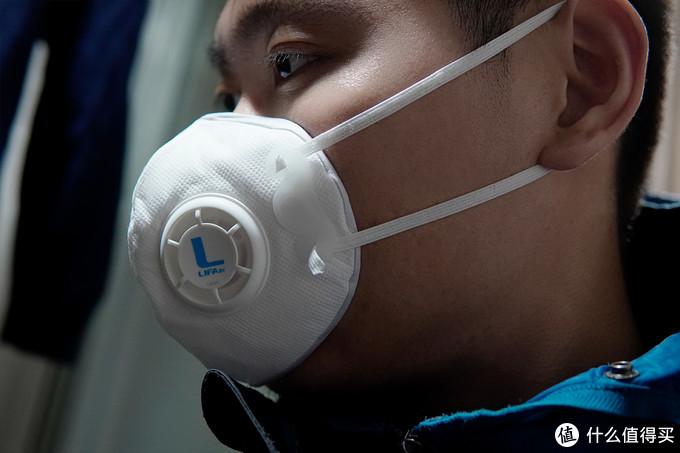 让呼吸更自由 LIFAair LM99自吸过滤式防雾霾防尘口罩体验
