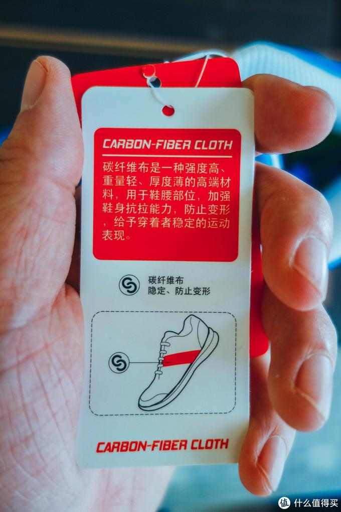 科技吊牌,炭纤维布,这个确实值得写一下