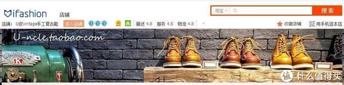Red Wing太贵买不起?这些国产工装靴店铺请收藏