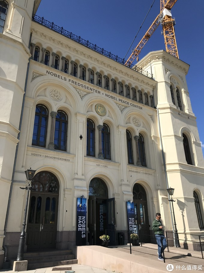 诺贝尔和平奖博物馆