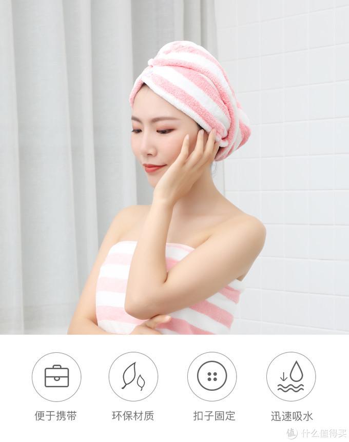 最高9.9元!这些增加幸福感的浴室小物你都GET了吗?