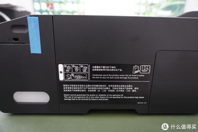 为什么我在众测后又买了一台型号为L1119的EPSON 爱普生墨仓式打印机