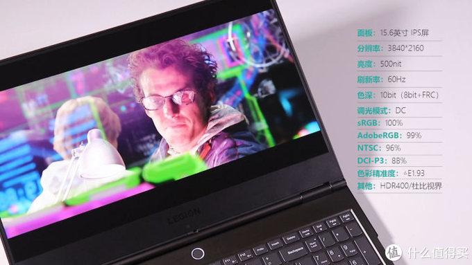什么是你理想中的笔记本形态?联想拯救者Y9000X标压轻薄本测评