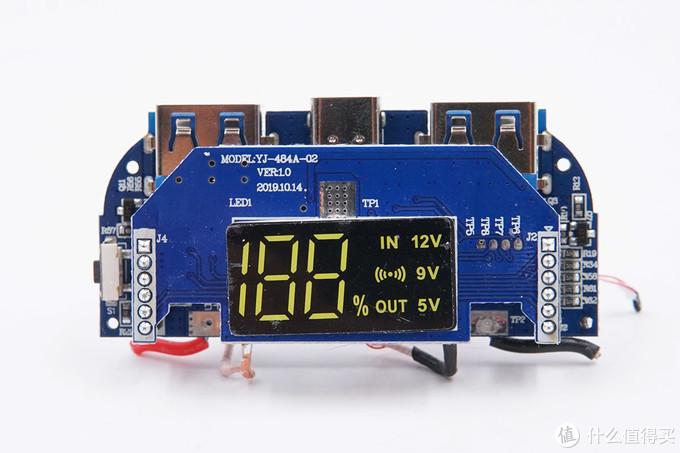 拆解报告:MOMAX Q.Power AIR2+数显无线充电移动电源(IP92)