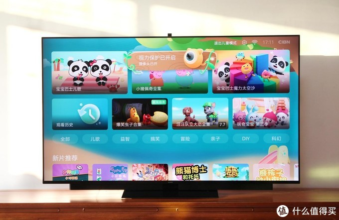 相比传统电视的冰冷,华为智慧屏是温暖的未来