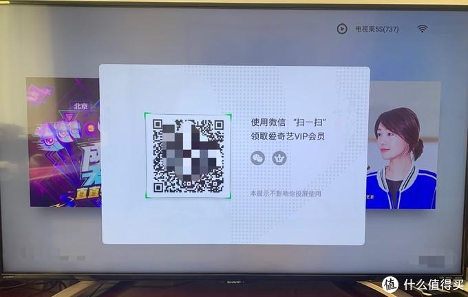 爱奇艺电视果5S,你的随身AI投屏大师..