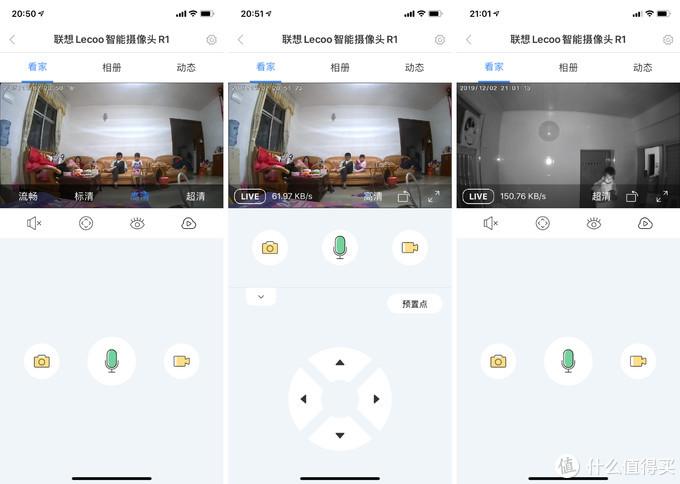 智能看家新选择,联想智能摄像机RC3双云台摄像头体验
