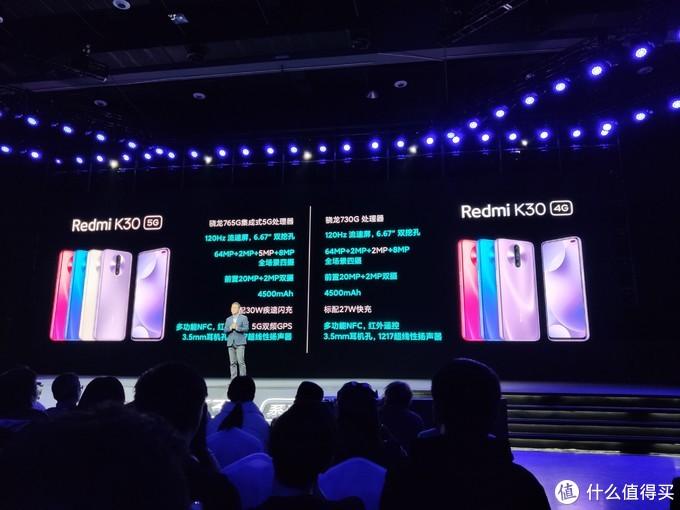 5G手机贵?小米带你重返1999元时代!Redmi K30系列手机正式发布,支持5G SA/NSA 双模