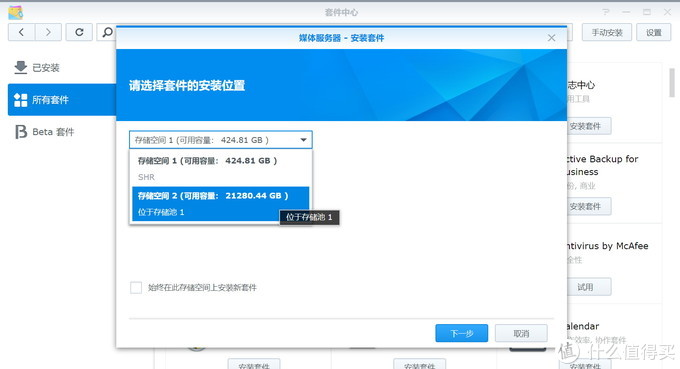 当千兆存储已不能满足:群晖DS1618+ 西数8T红盘