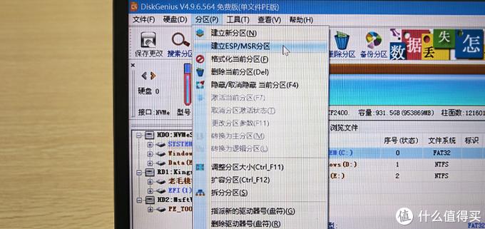 希捷酷玩(FireCuda)520 NVMe SSD性能简测,以及系统迁移时遇到的解决思路