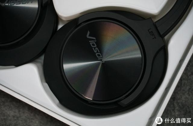 300元不到的国产主动降噪蓝牙耳机啥水平 维迪声V850评测
