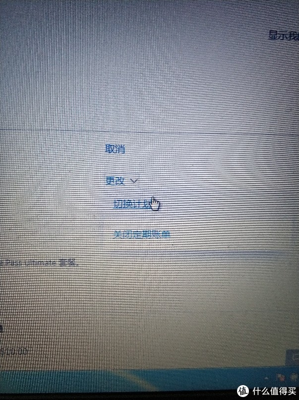 xbox one s开箱,分享小白花费530开通33个月XGPU方法