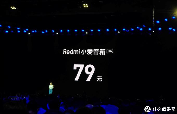最便宜的5G手机 1999元起的Redmi K30 5G值得购买吗?