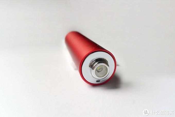 奖品秀——坚果 手电筒移动电源 晒物