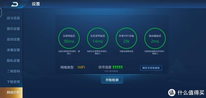 """华硕""""四小龙""""聚首,可无线mesh、可轻松刷机的""""机王""""华硕RT-AC86U"""
