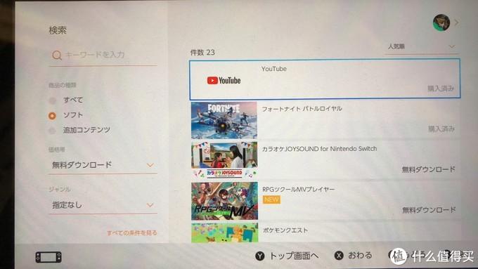 右侧游戏列表即为免费下载的游戏或者软件