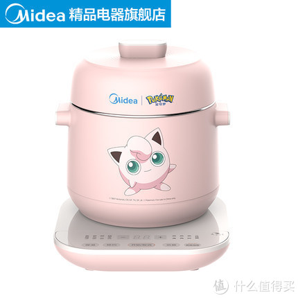 重返宝可梦:美的联名宝可梦推出烧水壶、电磁炉、电炖锅!