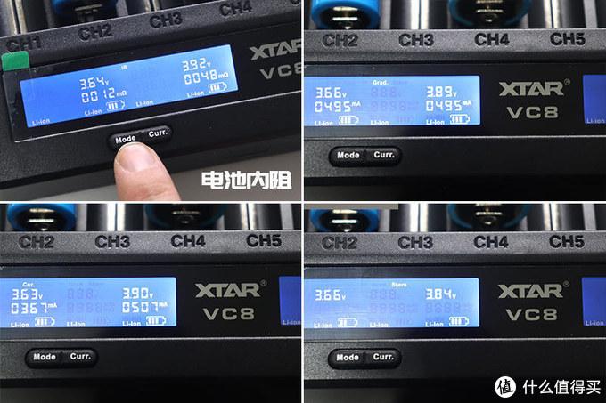 数码智能发烧友的移动充电站——XTAR 8位锂电池充电器VC8