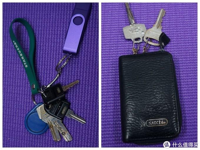 钥匙和钥匙包