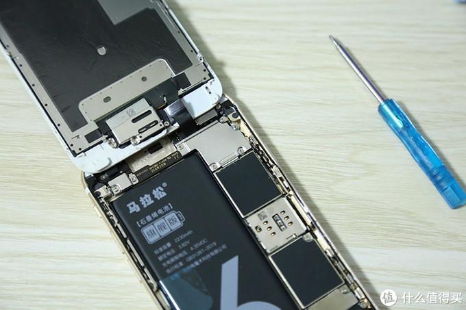 自己动手,让苹果手机130%超血复活再战三年