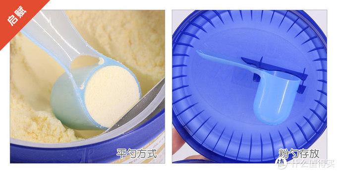 对比测!揭秘那些爸妈最该了解的奶粉细节