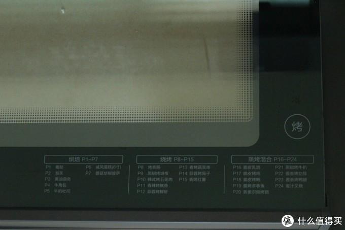 给爸妈的蒸烤一体机,华帝 i23009蒸烤一体机开箱体验评测